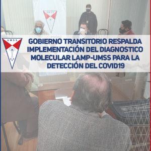 Gobierno Respalda Pruebas LAMP UMSS