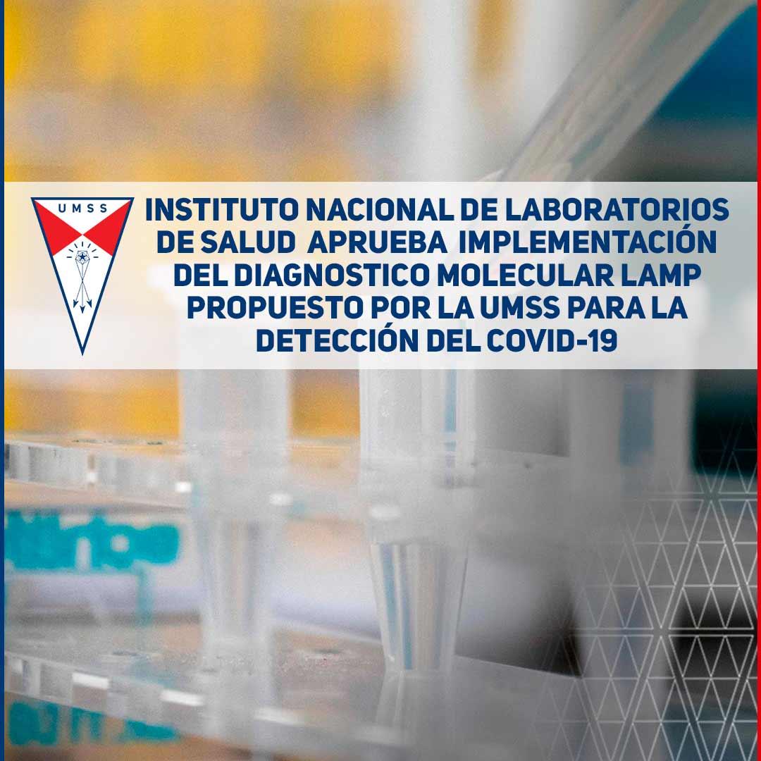 Blog-Aprueban-Diagnostico-LAMP-UMSS