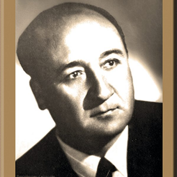 30.-Arturo_Urquidi_M.-1944